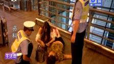 心脏发病女子摔倒 命悬一线交警救助