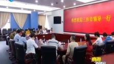 三沙市领导看望慰问三沙卫视上海节目制作基地工作人员