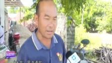 昌江:加大基础设施投入 确保农村饮水安全