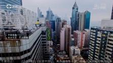 《中国旅游新闻》2018年08月31日