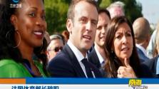 法国体育部长辞职