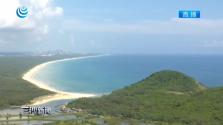 海口推出6条中秋湿地主题旅游线路