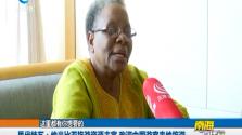 恩代特瓦:中非合作论坛北京峰会将成为中纳 中非关系的新起点
