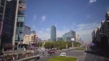魔丽都市 北京