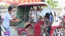 白沙:杜绝隐患车再上路 集中销毁报废车辆