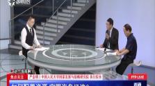海南:如何配置资源 突围海岛经济?