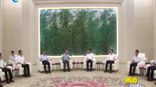 商务部与海南省政府签署框架协议 钟山 沈晓明签约