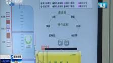 """洋浦:科学配置垃圾转运站 有效缓解""""垃圾围村""""现象"""