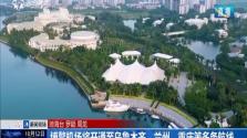 博鳌机场将开通至乌鲁木齐、兰州、重庆等多条航线