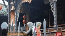 第三季(37) 万灵镇——守本心 行正道