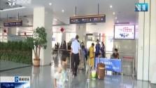 国庆假期·归途:省内客运迎来返程高峰期 选择合理时段保证出行顺利