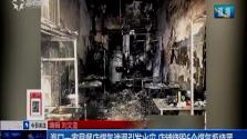 海口一家早餐店煤气泄漏引发火灾 店铺烧毁6个煤气瓶烧黑