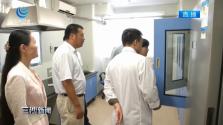 三沙与省疾控中心签署合作协议