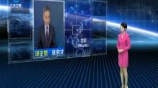 海南省构建服务贸易对外开放新格局