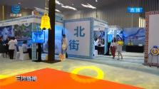 2018年三亚亲子旅游产品交易会成交额达5.8亿