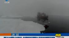 聚焦2018中国第九次北极科考:专访国家海洋环境预报中心海洋气象首席预报员宋晓姜