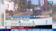 撞了聋哑老人还想逃逸?网约车司机猛追数公里将肇事车辆拦停