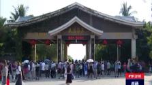 自贸快讯:第二届三亚世界瑜伽交流大会开幕