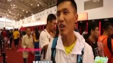 《健跑中国》2018年10月5日
