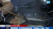 """国庆亲海游:久负盛名的铺前渔港 让味蕾来一次美妙""""旅行"""""""