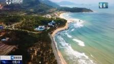 相约万宁日月湾:体验浪尖起舞 感受冲浪文化