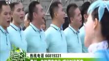 儋州:传统调声文化 唱出时代新声