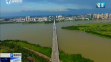 海口:江东新区设计方案国际征集 6家国际知名设计机构入围