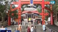 国庆假期:海南运输游客21万人次 旅游客运零投诉
