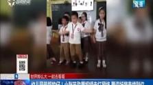 幼儿园最靓的仔!小胖孩劲舞视频走红网络 物资妖娆表情到位