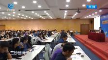 《开放中国》首场授课上海开讲