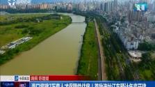 海口將建2萬套人才保障性住房!首批選址江東預計年底開建