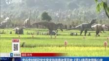 农业农村部印发方案支持海南改革开放 5项14条具体措施公布