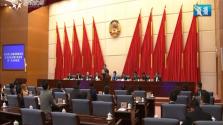政协第七届海南省委员会常务委员会 第五次会议第一次全体会议召开 毛万春主持