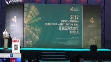 """海南岛国际电影节2019 """"美丽亚洲之印度""""春季影展三亚启幕"""