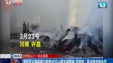 消防员火海中接力抢救40只小肥羊被累瘫 羊咩咩:差点变成烤全羊