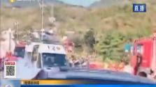 三亚:卡车出租车相撞事故致2死3伤