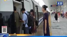 铁路公安局:坐火车办临时身份证不得要求拍照