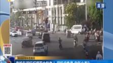 救護車闖紅燈撞死六旬老人 司機求免責 你怎么看?