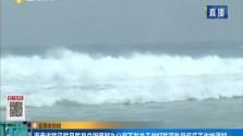 海南省防汛防风防旱总指挥部办公室下发关于做好防范热带低压工作的通知