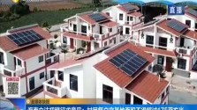海南立法初稿征求意见:村民每户宅基地面积不得超过175平方米