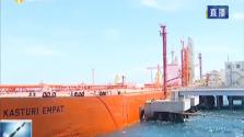 上半年海南服务贸易加快发展 旅行 运输 知识产权使用等领域表现突出