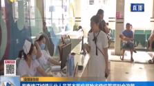 海南修订城镇从业人员基本医疗保险省级统筹调剂金政策