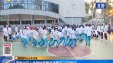 海南省万人共跳竹竿舞活动将于27日举行