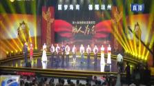 第七届海南省道德模范颁奖仪式举行 53名道德模范获表彰