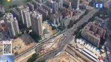 海口加速推进省府北—白龙南路交叉路口互通工程