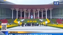 海南:403家单位共赴进博会 将举办三场省级推介会