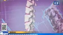 谣言粉碎机:脖子扭动时有响声是颈椎病的表现?