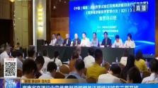 海南省交通行業宣傳貫徹游艇相關法規培訓班在三亞開班