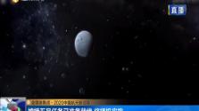 2020中国航天新征程 嫦娥五号任务已准备就绪 将择机实施