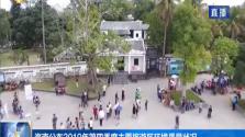 海南公布2019年第四季度主要旅游区环境质量状况